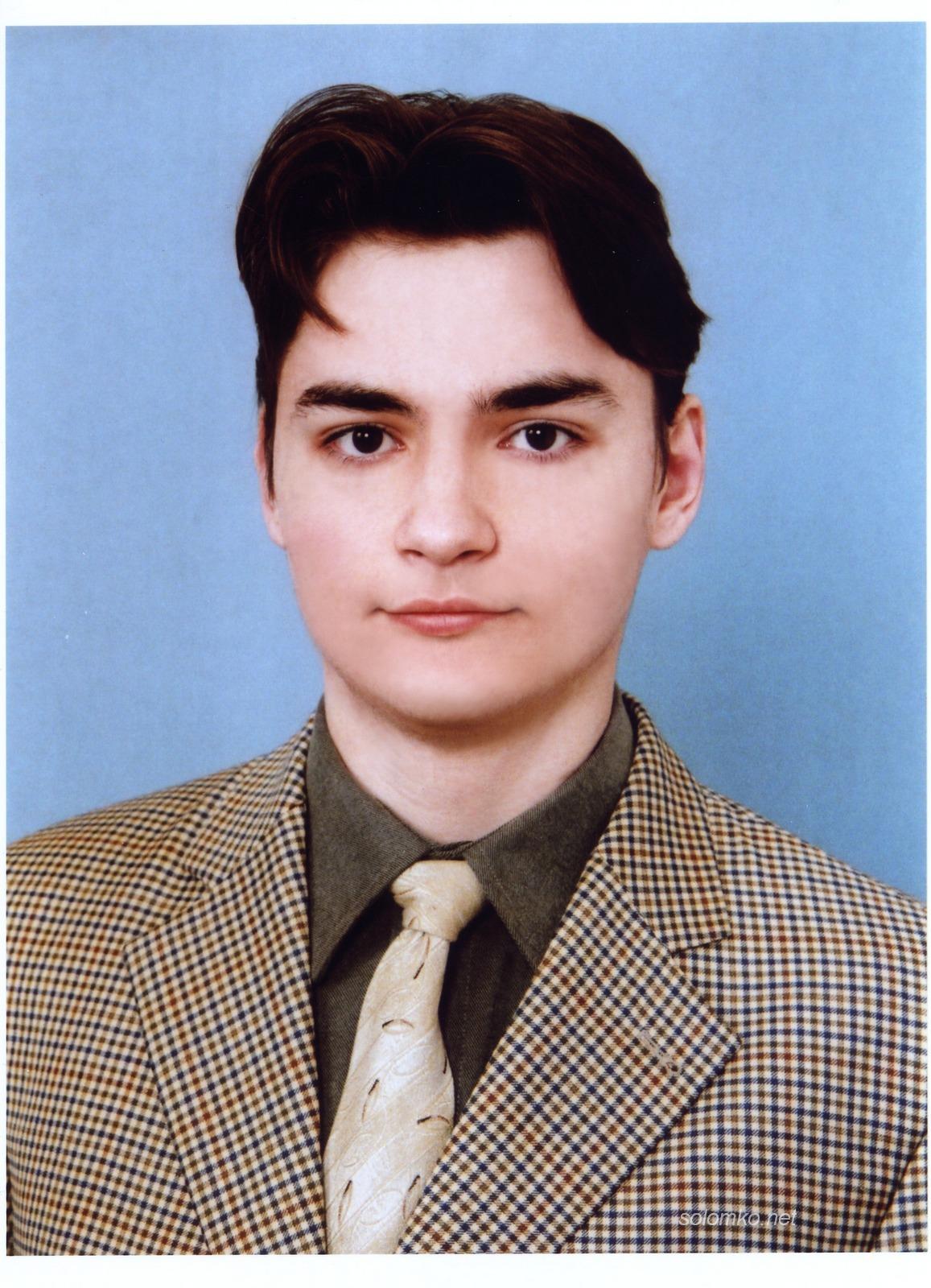 Соломко Андрей