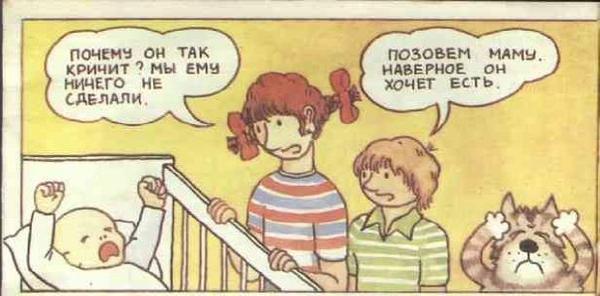 трансвестит сосет у мальчика