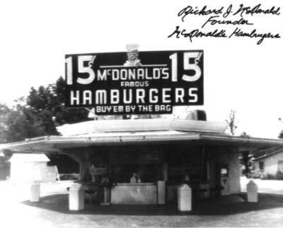Один из самых первых McDonald's'ов