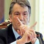 Выборы президента Украины будут 29 октября сего года