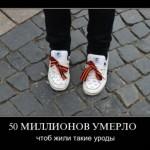 Георгиевская лента – как её используют моральные уроды